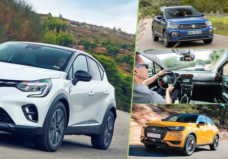 Guide d'achat SUV urbains : les meilleurs petits SUV 2019